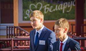 Где учился Лукашенко: учеба в школе, высшее образование