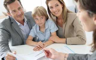 Продажа квартиры с несовершеннолетними детьми: особенности сделки