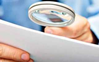 Какие документы нужно проверять у застройщика: расскажут эксперты