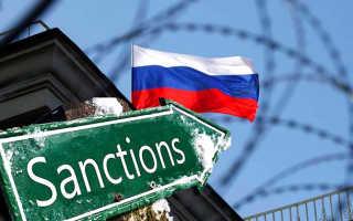 Новые санкции США против РФ объявят 22 августа 2020, что будет с экономикой?