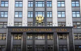 Сколько зарабатывают депутаты Госдумы в России: динамика дохода за 10 лет