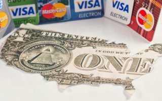 Перевод денег из США в Россию