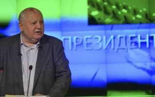 Чем в настоящее время занимается дочь Горбачева – вице-президент «Горбачев-Фонда»