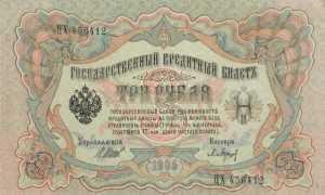 Сколько стоил проезд в поезде в 19 веке: цены в России и других странах