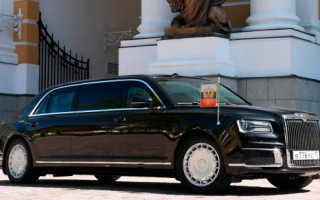 Как выглядит российский лимузин Aurus: описание и фото