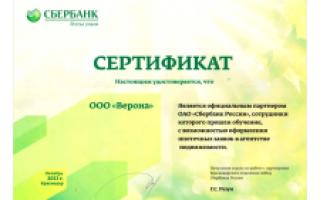 Cберегательный сертификат по истечение срока