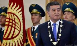Кто является президентом Кыргызской Республики в настоящее время