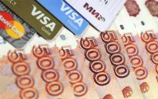 Банки запустят систему мгновенных переводов в 2020 году