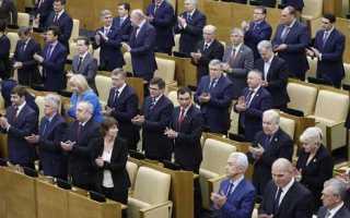 Сколько заработал депутат Госдумы РФ Резник В.М. за 2020 г. по данным декларации