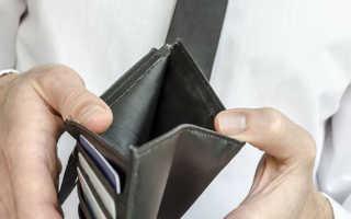 Как бедных сделать богатыми: пути избавления от нищеты