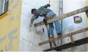 Жалоба на капитальный ремонт от жильцов многоквартирного дома