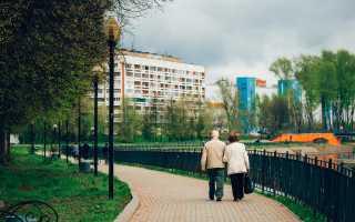 Повышение пенсии в 2020 году: кому и насколько повысят