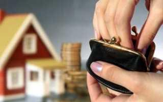 Возврат НДФЛ при покупке квартиры с использованием средств материнского капитала
