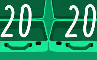 Дивиденды ВТБ в 2020 году: прогноз по размеру и срокам выплат