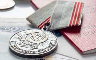 Льгота ветерану труда на коммунальные услуги: порядок оформления, требуемые документы, сроки рассмотрения