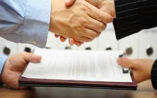 Как составить доверенность на оформление документов на квартиру