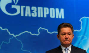 Какие зарплаты в Газпроме: от топ-менеджера до рядового