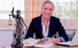 Как устроиться на работу помощником нотариуса: требования к соискателям