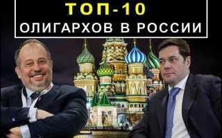 Сколько в России рублевых миллиардеров сейчас и было в прошлом