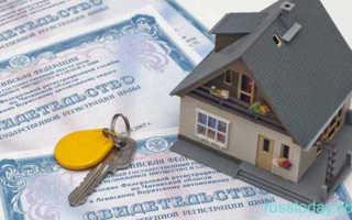 Новый порядок регистрации недвижимости с 2020 года: подробно и понятным языком!