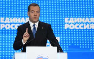 Сколько заработал Председатель Правительства РФ Медведев Д.А. за 2020 г., по данным декларации