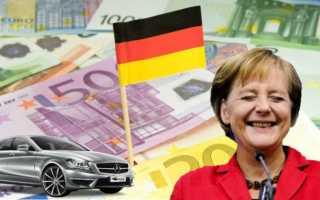Средняя зарплата в Германии: как менялся доход немцев за последние 5 лет