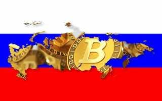 Законны ли Биткоины в России и что это такое в деталях