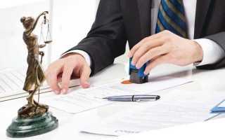 Депозит нотариуса при сделках с недвижимостью: особенности и порядок совершения сделки