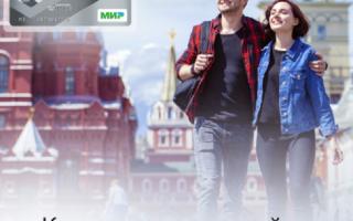 Как получить карту МИР от Сбербанка: пошаговая инструкция