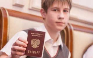 Получение паспорта через МФЦ в 14 лет и возможные проблемы: реальная история из жизни