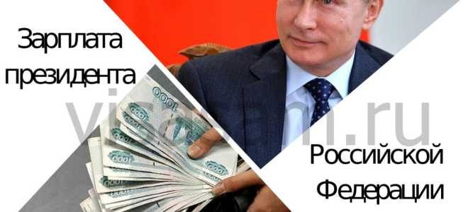 Сколько заработал Полпред Президента РФ в Приволжском Федеральном округе Комаров И.А. за 2020 г. по данным декларации