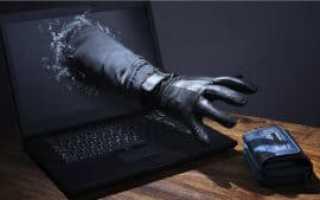 Куда жаловаться на сайт мошенников: 5 инстанций для подачи жалобы