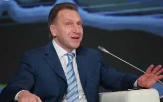 Правительство сделало заявление о возможном снятии контрсанкций РФ