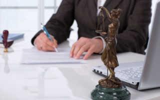 Нотариальная сделка купли-продажи недвижимости: особенности и порядок действий