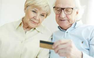 Как завести карту пенсионеру неходячему для получения единовременного пособия