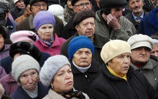Сколько в России пенсионеров сейчас и сколько было в прошлом