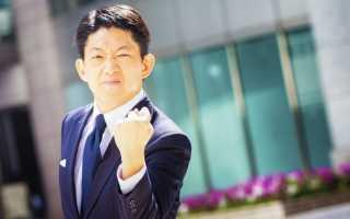 Средняя зарплата в Японии: как менялся доход японцев за последние 5 лет