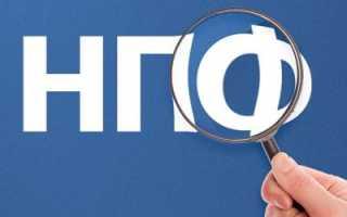 АО Межрегиональный НПФ «Большой»: рейтинги, условия, доходность, страхование, отзывы