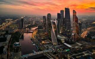 Средняя зарплата в Москве: как менялся доход москвичей за последние 5 лет