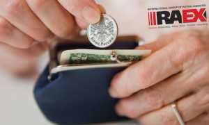 АО «Национальный негосударственный пенсионный фонд»: рейтинги, условия, доходность, отзывы