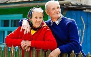 Пенсия сельским пенсионерам со стажем 30 лет: изменения, особенности оформления
