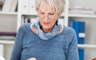 Корпоративная пенсия: что это такое, где выплачивают