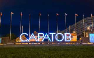 Средняя зарплата в Саратове: как менялся доход саратовцев за последние 5 лет