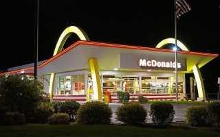 Какая зарплата в «Макдональдсе»: динамика дохода за 10 лет
