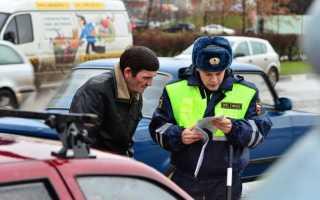 Штраф за выезд на встречную полосу – размер наказания и сроки оплаты
