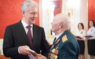 Какая пенсия в Москве: размер выплат москвичам пенсионерам