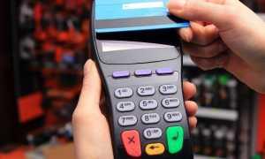 Какой стороной прикладывать карту при бесконтактной оплате: в магазине, терминале, транспорте