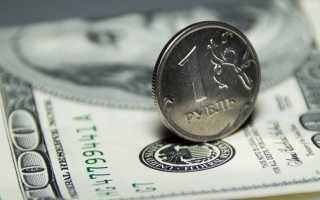 Сколько в России долларов сейчас и было в прошлом