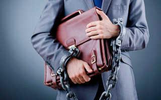 Как объявить себя банкротом физическому лицу? Порядок, особенности, документы