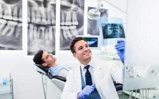 Разница между медицинскими услугами и стоматологическими